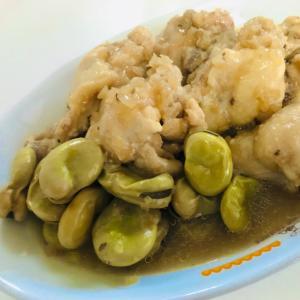 たっぷりたまねぎポン酢使用*そら豆と鶏のさっぱり煮