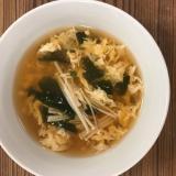 えのきとわかめのたまごスープ