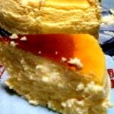 ふわふわ簡単スフレチーズケーキ