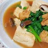 ✿椎茸と小松菜の煮びたし❤
