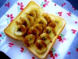 簡単♪お洒落♪焼きバナナのシナモントースト