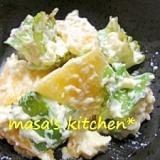 簡単★四角豆と柿の白和えマヨ風味