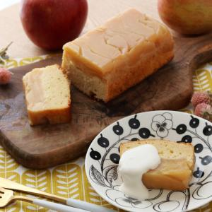 セラベイクで、タルトタタン風 林檎のパウンドケーキ