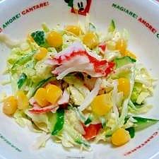 マスタード風味☆コールスローサラダ