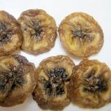手作りバナナチップス