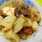 大根と刻み昆布厚揚げの煮物