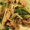 豚肉と水菜の煮びたし