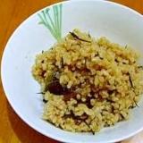 【しっかり味が染込んだ】ヒジキの玄米炊き込みご飯