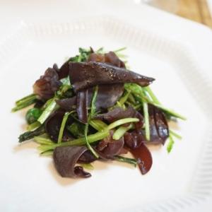 【熊本食材使用】魚醤風味壬生菜と木耳のホットサラダ