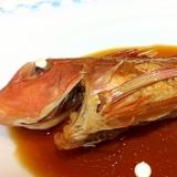 旬な魚☆ホウボウの煮付け