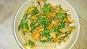 長芋と大根の葉のゆず皮しょうゆ炒め