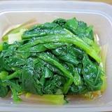 小松菜の酢の物