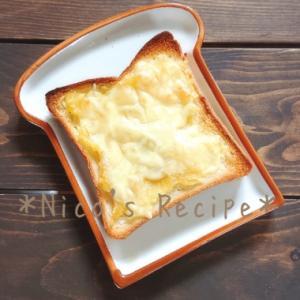焼き芋チーズトースト