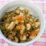 豆腐・切り昆布の煮物