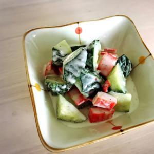 きゅうりとカニカマのヨーグルトサラダ
