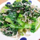 小松菜とじゃこのおひたし❤