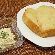 塩麹豆腐のチーズ風ペースト