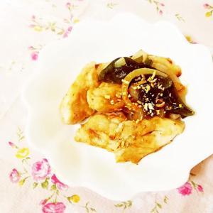柑橘&甘酒風味♪鶏ムネと玉葱の蒸し炒め