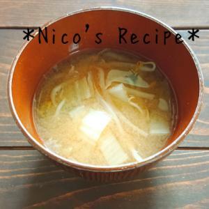 白菜ともやしの味噌汁