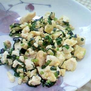豆腐と小松菜のごま炒め