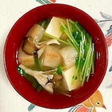豆苗、塩とうふ、舞茸、焼き麩のお味噌汁