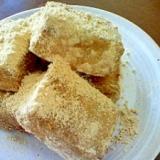 きなこパン ~揚げ食パン~
