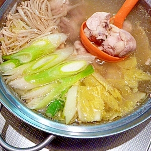 澄んだスープが美味しい〜「濃厚★塩鶏鍋」