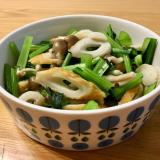 節約料理 小松菜とちくわの煮浸し