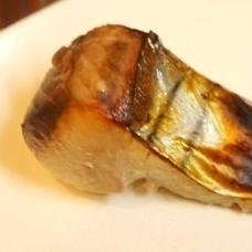 ふっくらジューシー、鰹の塩麹漬け焼き