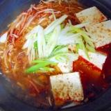 もやしと豆腐のピリ辛鍋
