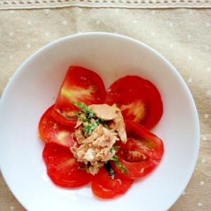 トマトツナサラダ