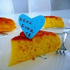 小学生でも出来る!炊飯器でアップルケーキを焼こう!