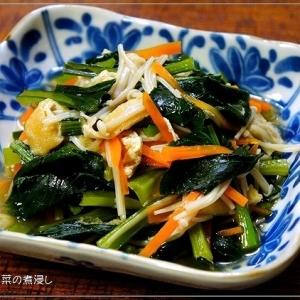 我が家の常備菜 <小松菜の煮浸し>