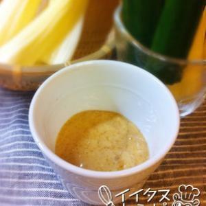 野菜モリモリ☆味噌マヨディップ