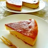 冷やして濃厚★ベイクドチーズケーキ