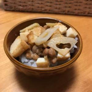 厚揚げとレンコンの辛子ポン酢炒め納豆ごはん