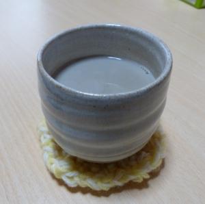 ほっこり幸せ~♡黒豆豆乳