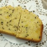 HBで作る米粉の薩摩芋と黒ゴマバターケーキの作り方