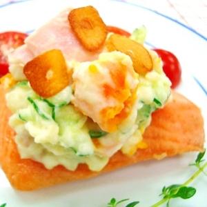 ポテトサラダ+にんにくチップ+サーモンのムニエル
