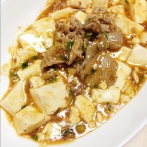 薄切り豚肉の食べごたえ麻婆豆腐