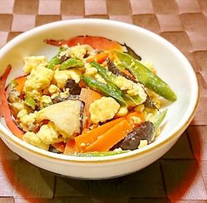 いり豆腐(椎茸、人参、いんげん)