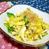 超簡単(/・ω・)☆白菜と胡瓜のごま風味即席漬け♪