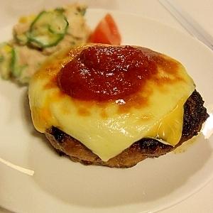 肉汁たっぷり★Wチーズのジューシーハンバーグ