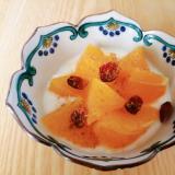 オレンジとドライクランベリーとシナモンのヨーグルト