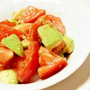 アボカドとトマトのコクありサラダ♪