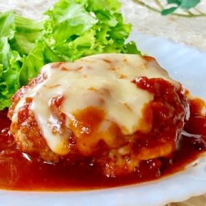 トマト缶で☆とろけるチーズの煮込みハンバーグ