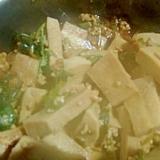 高野豆腐のマーボー風煮