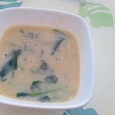 ほうれん草の豆乳スープ++