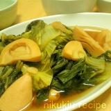 簡単おいしい!たけのこと白菜の煮物