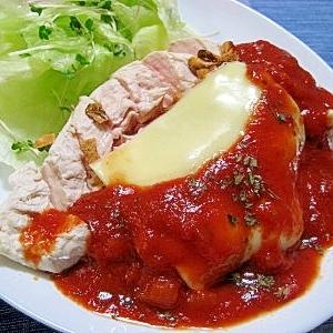 鶏ムネ肉deイタリアンチキン
